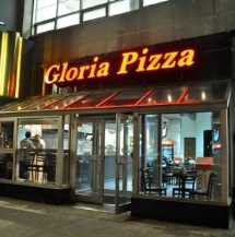 gloria pizza