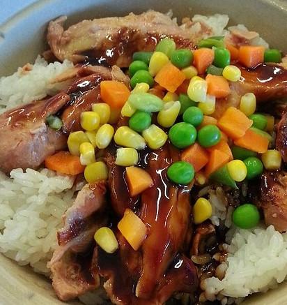 wakabe teriyaki chicken bowl